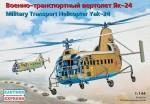 1-144-Yakovlev-Yak-24-Military-Transport-Helicopter