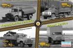 1-144-Airport-service-4-trucks-set-1