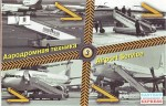 1-144-Airport-service-4-ladders-+-decals-set-3
