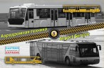 1-144-Airport-Service-Set-5