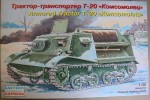 1-35-Armored-Tractor-T-20-Komsomolets