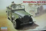 1-35-Field-Car-GAZ-67B