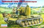 1-35-KV-2-var-1940-Heavy-Soviet-tank