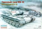 1-35-KV-1S-Heavy-Soviet-tank
