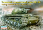 1-35-KV-8S-Soviet-Flame-thrower-Tank