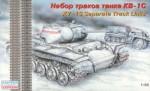 1-35-KV-1S-Separate-Track-Links