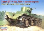 1-35-BT-7-var-1935-early-version-light-tank
