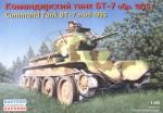 1-35-BT-7-var1935-command-light-tank