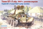 1-35-BT-7-var-1937-early-version-light-tank