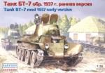 1-35-BT-7-var-1937-early-version-light-tank