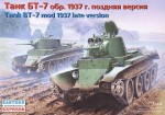 1-35-BT-7-var-1937-late-version-light-tank