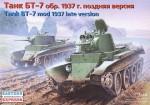 1-35-BT-7-var-1937-late-version-light-tank