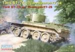 1-35-BT-7A-artillery-tank