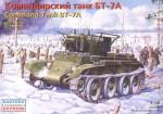 1-35-BT-7A-command-tank