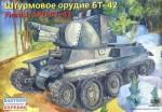 1-35-BT-42-Finnish-SPG