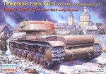 1-35-KV-1-var-1942early-version-Heavy-Soviet-tank