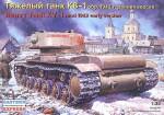 1-35-KV-1-var-1942early-version-Heavy-Soviet-tank