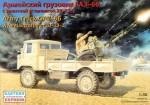 1-35-GAZ-66-Russian-4x4-Army-Truck-with-ZU-23-2-AA-gun