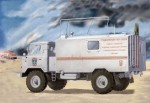 1-35-GAZ-66-Command-Post-of-Russian-Emergency-Ministry-MChS