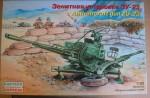 1-35-Anti-aircraft-gun-ZU-23