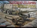 1-35-82-mm-mortar-2B9-Vasilyok