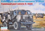 1-35-GaZ-66-command-post-vehicle-R-142N