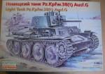 1-35-Light-Tank-Pz-Kpfw-38-t-Ausf-G