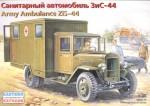 1-35-ZiS-44-Soviet-WW2-Army-Ambulance