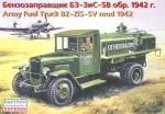 1-35-BZ-42-FUEL-TRUCK-on-base-ZIS-5V-var-1942
