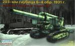 1-35-B-4-Soviet-203mm-howitzer-1931