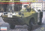 1-35-BRDM-1-Armored-Vehicle