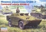 1-35-BRDM-1U-Armored-Command-Car
