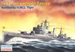 1-415-HMS-TIGER