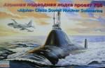 1-400-Alpha-Class-Soviet-Nuclear-Submarine