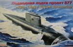 1-400-Kilo-Class-Soviet-Submarine