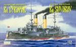 RARE-1-350-Knyaz-Suvorov-Russian-Imperial-Fleet-Battleship-POSLEDNI-KUS
