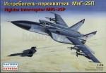 1-72-MIG-25-Fighter-interceptor