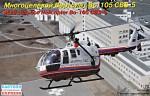 1-72-Bo-105-CBS-5