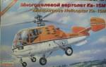 1-72-Ka-15M-Multipurpose-Helicopter