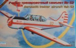 1-72-Aerobatic-trainer-aircraft-Yak-52