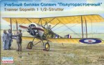 1-72-Sopwith-1-1-2-Strutter-trainer
