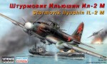 1-72-Ilyushin-Il-2M-Soviet-WWII-attack-plane