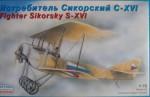 1-72-Fighter-Sikorsky-S-XVI