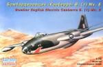 1-72-Canberra-B-1-M-k-8-jet-bomber