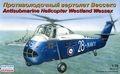 1-72-Antisubmarine-Helicopter-Westland-Wessex