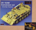 1-35-Civilian-ZS-55AM-Conversion-set
