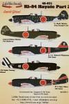 1-48-Ki-84-Hayate-Part-2