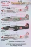1-48-Kawasaki-Ki-61-part-1-Hiens-kill-marks