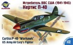 RARE-1-72-Curtiss-P-40-fighter-USA-air-force