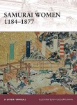 Samurai-Women-1184-1877